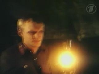 Я Русский Солдат (1995)