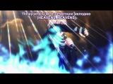 Поющий принц. Выступление Хевенс ( Heavens )